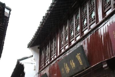 Eine Woche Ostküste » Shanghai