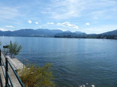 1 Woche Österreich » Salzburger Land