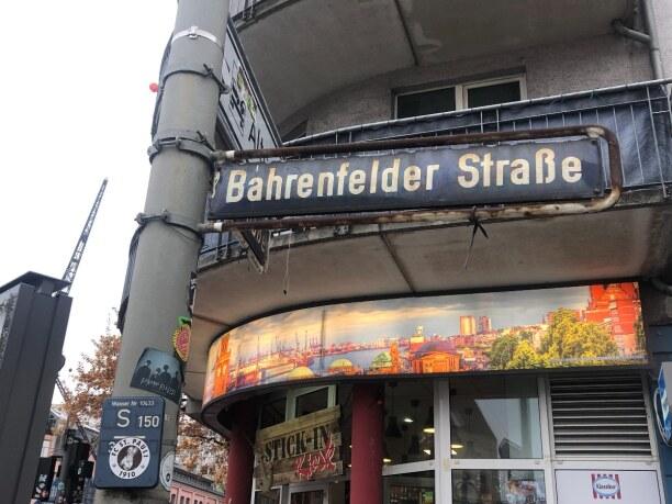 Kurzurlaub Deutschland � Hamburg