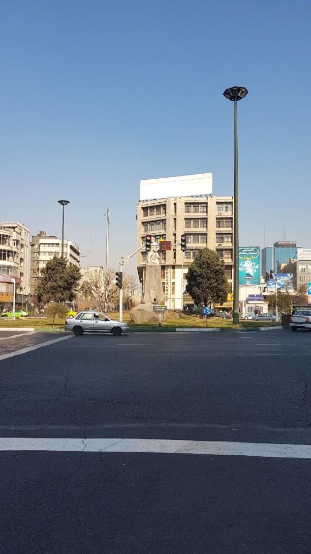 Kurztrip Teheran (Stadt), Iran, Iran, Ferdosi