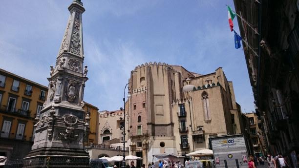 Zwei Wochen Italien » Golf von Neapel