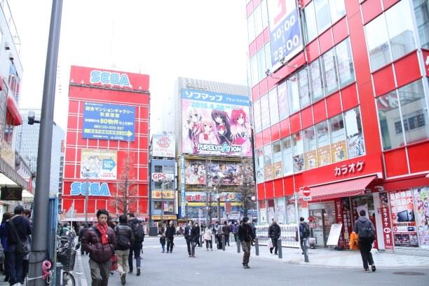 Zwei Wochen Honshu, Japan, Akihabara