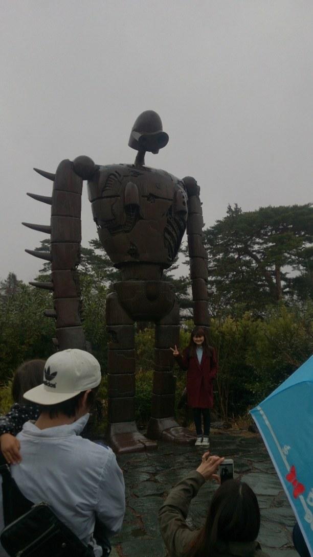 Zwei Wochen Honshu, Japan, Ghibli Museum im Regen