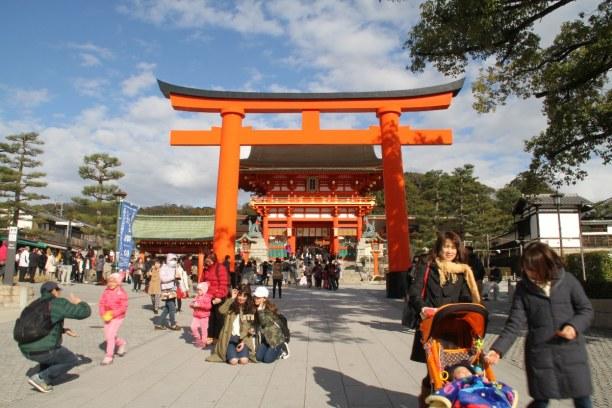 Zwei Wochen Honshu, Japan, Inarishrine