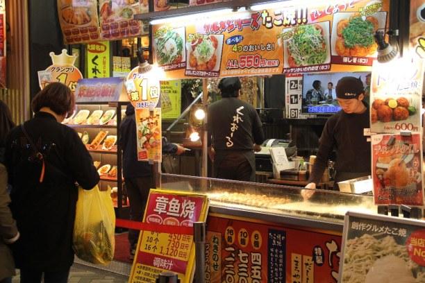 Zwei Wochen Japan » Honshu