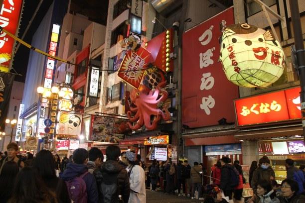 2 Wochen Honshu, Japan, Osaka