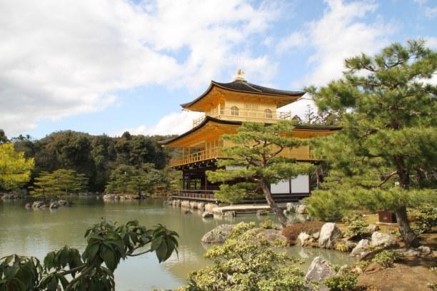 Zwei Wochen Honshu, Japan, Kyōto