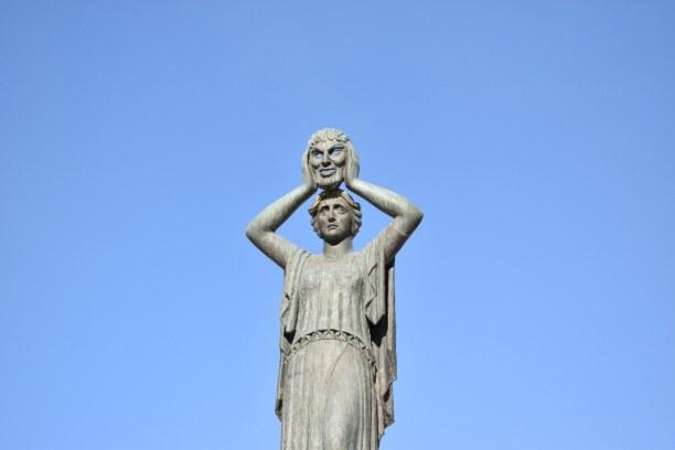 Kurzurlaub Madrid (Stadt), Madrid und Umgebung, Spanien, Frau mit Maske