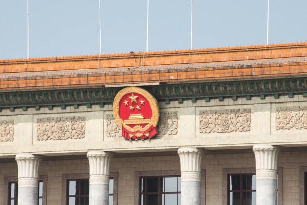 Eine Woche Peking (Stadt), Peking und Umgebung, China, Rund um den riesigen Platz sind einige wichtige Bauwerke zu sehen, wie