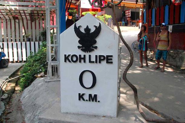 Eine Woche Ko Lipe (Stadt), Südthailand, Thailand, Walking Street
