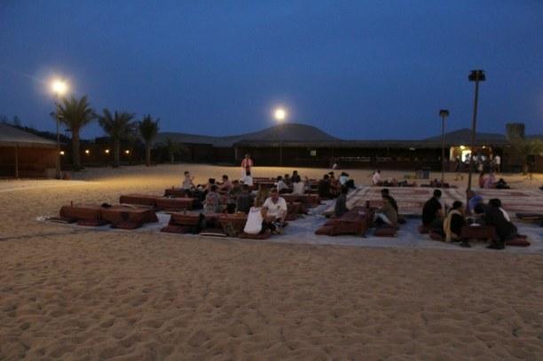Eine Woche Vereinigte Arabische Emirate » Abu Dhabi