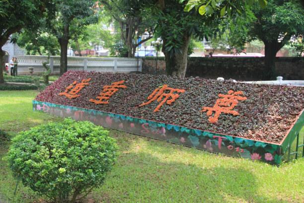 Eine Woche Hanoi (Stadt), Vietnam, Vietnam, Literaturtempel